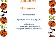 2_hw-gracheva