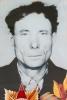 Золотухин Василий Степанович, рядовой красноармеец