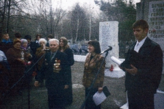 Анатолий Яковлевич Телков, ветеран ВОВ, 2003