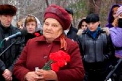 Дубиненко Елизавета Евдокимовна, труженик тыла, 2010