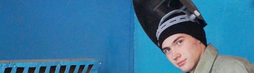 15.01.05  Сварщик (ручной и частично механизированной сварки (наплавки)